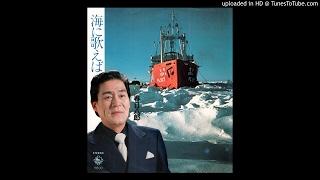 1978年のシングル、『さよなら宗谷』のB面。作詞:喜多條忠、作曲:中山...