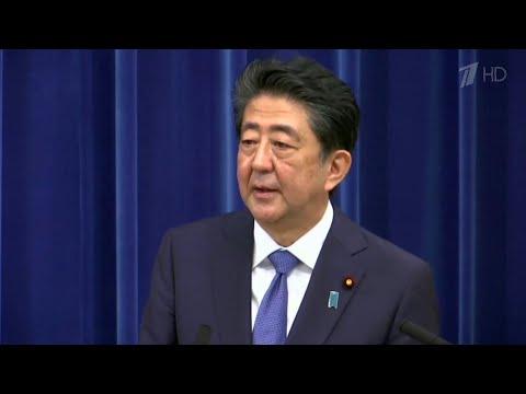 Вопрос: Что за улитку подарили жене премьер-министра Японии Синдзо Абэ?