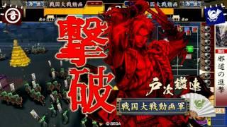 戦国大戦 ver2.22A 雷神剣 vs 教景&安養寺 征7国