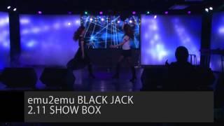 emu2emu Live動画 「BLACK JACK」 2.11 SHOW BOX.