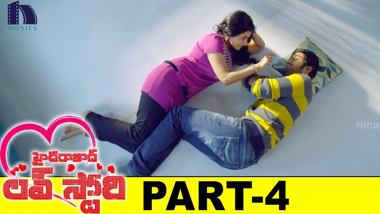Hyderabad Love Story Full Movie Part 4 | Latest Telugu Movies | Rahul Ravindran | Reshmi Menon