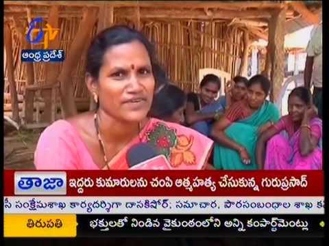Vizayanagarm woman farmers started organic revolution - జైకిసాన్ - on 6th October 2014