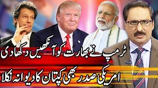 Kal Tak With Javed Chaudhary | 22 July 2019 | Express News