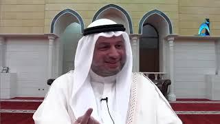 السيد مصطفى الزلزلة - الإمام الحسن المجتبى عليه السلام يجب على عدة سائلين بالإستغفار