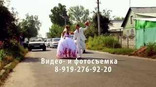 """Свадебные кортежи """"На счастье"""""""