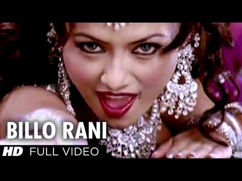 'Billo Rani' Full Song | Dhan Dhana Dhan Goal |John Abraham | Anand Raaj Anand, Richa Sharma