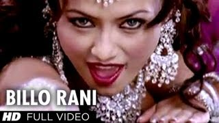 Billo Rani (Full Song) | Dhan Dhana Dhan Goal