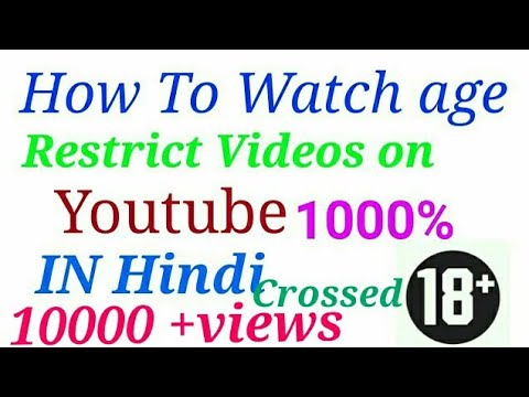 How To Watch Age Restrict Videos On YouTube  IN Hindi 2018 New Latest Trick TECH WITH RAKESH