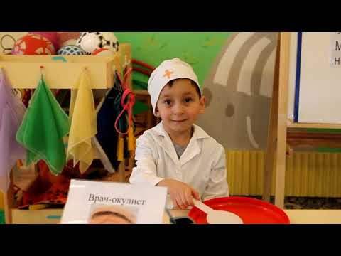 """Сюжетно-ролевая игра """"Медицинский осмотр"""""""