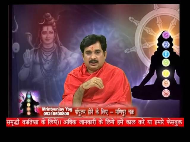 Mrityunjay yog New Series: live 3