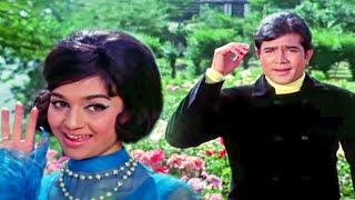 अच्छा तो हम चलते हैं HD - आन मिलो सजना - राजेश खन्ना, आशा पारेख - किशोर कुमार, लता - Old Is Gold