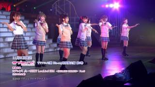 ラブライブ!TVアニメ2期BD第6巻<特装限定版>特典ライブ映像Part3試聴動画