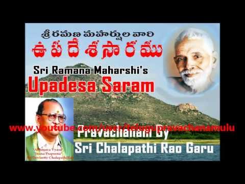 SRI RAMANA MAHARSHI - UPADESA SARAM (Part-18) - Sri Chalapathi Rao Gari Pravachanam
