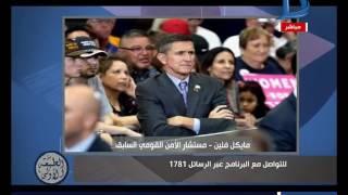 بالفيديو| المسلماني: كاتب أمريكي يتوقع