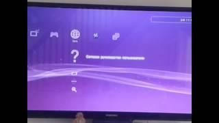 как смотреть видео/фото/музыку с флешки на sony playstation 3?(небольшой и очень простой урок http://www.seosprint.net/?ref=2685624 - зароботок в инете http://www.youtube.com/user/GamesWithKos - игровой кана..., 2013-06-03T13:54:49.000Z)