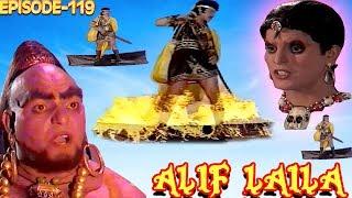 ALIF LAILA # अलिफ़ लैला #  सुपरहिट हिन्दी टीवी सीरियल  # धाराबाहिक -119 #