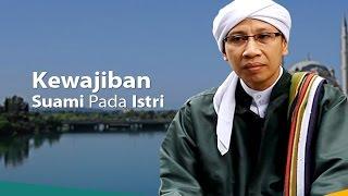 Kewajiban Suami Pada Istri    Buya Yahya   Kultum Ramadhan   Episode 14
