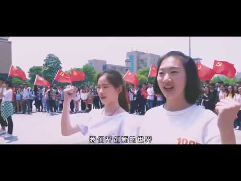 Wuhan University of Science and Technology (Flash mob) - 武汉科技大学五四快闪 蓝光1080P