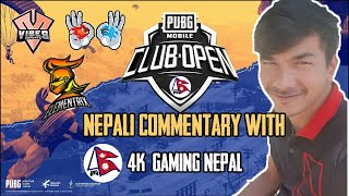 [NEPALI] VIEWER PARTY//PMCO South Asia Regional Finals Day 1 | Spring Split | PUBG MOBILE CLUB OPEN