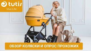 Видео обзор коляска Tutis Viva life 2019 от официального представителя tutis.store