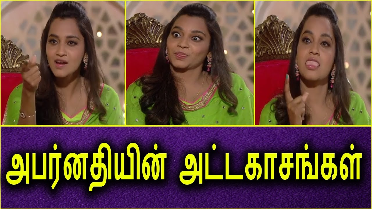 enga veetu mapillai aparnathi atrocities promo today episode online. Black Bedroom Furniture Sets. Home Design Ideas