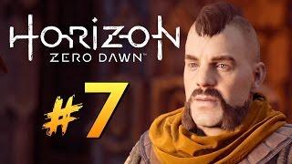 Horizon Zero Dawn - ЗАХВАТ ЛАГЕРЯ РАЗБОЙНИКОВ #7