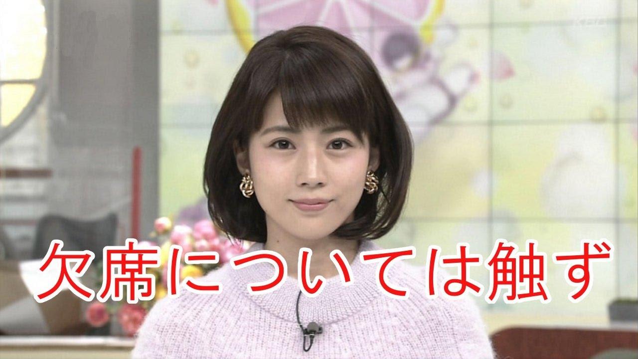田中萌 不倫疑惑のテレ朝・田中萌&加藤アナ「グッド!モーニング」出演せず。