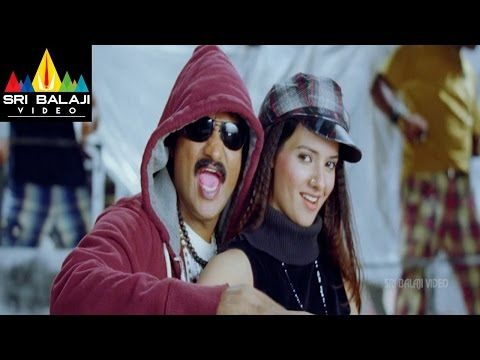 Maryada Ramanna Telugu Movie Part 6/11 | Sunil, Saloni | Sri Balaji Video