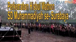 Pembukaan Perkemahan Hisbul Wathon SD Muhammadiyah se  Surabaya