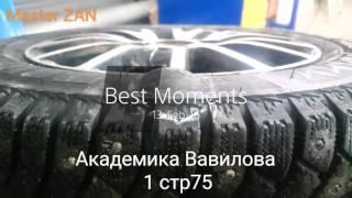 видео Шиномонтаж красноярск