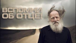 Песня про Батю - супер клип 2019 Николай Емелин ~ Из города к Бате в деревню