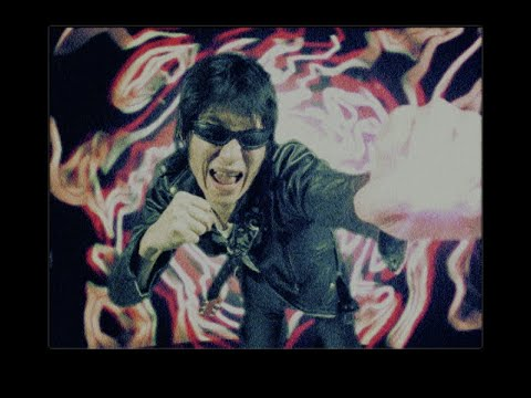 "Guitar Wolf 『ジェットジェネレーション ""Jet Generation"" (Official Music Video)』"