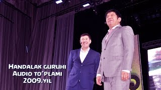 Handalak guruhi - Audio to'plami 2009 | Хандалак гурухи - Аудио туплами 2009
