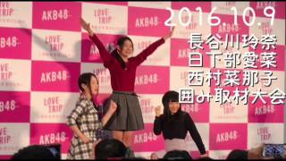 AKB48「LOVE TRIP/しあわせを分けなさい」劇場盤発売記念のイベントの様...