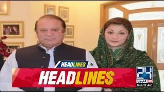 News Headlines | 9:00 PM | 17 Jun 2018 | 24 News HD
