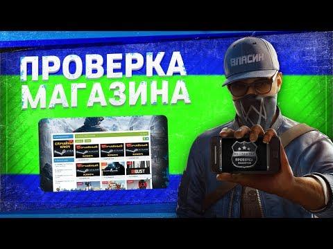 Проверка магазина#60 - good-steam.ru (ГДЕ КУПИТЬ STEAM КЛЮЧ?)из YouTube · Длительность: 4 мин3 с