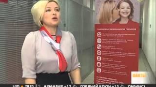 Краснодарский филиал «АльфаСтрахование-ОМС» стал одним из самых востребованных в крае