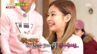 Funny And Cute 😍  Moments  -  BlackPink Jennie 💿KPOP 📀