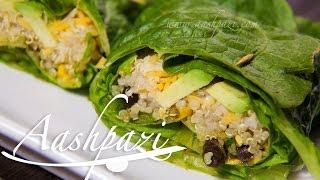 Quinoa Wrap (Vegetarian) Recipe