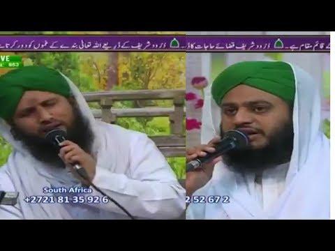 Karay Chara Saazi Ziyarat Kisi Ki   naat Qari Asad Raza Attari Al Madani 30 01  2018