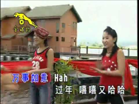 CHINESE NEW YEAR SONG 50 M-Girls 2012 (嘻嘻哈哈過新年啦)