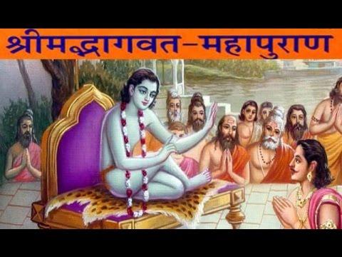 Shrimad Bhagwat Mahapuran part 1
