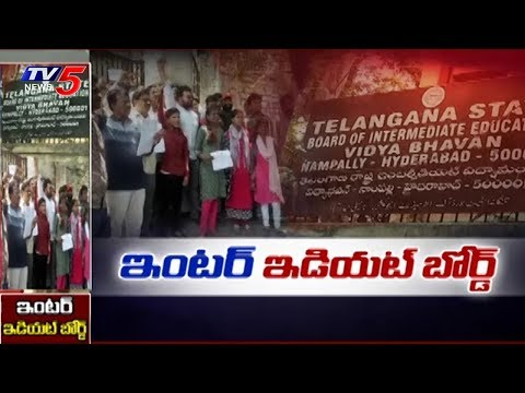 Cong Leader Revanth Reddy Supports Students Protests at inter board   TV5 News