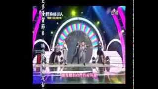 2013-09-28 超級接班人 POPCORN -我愛洗澡(范曉萱) +彩虹的微笑(王心凌)