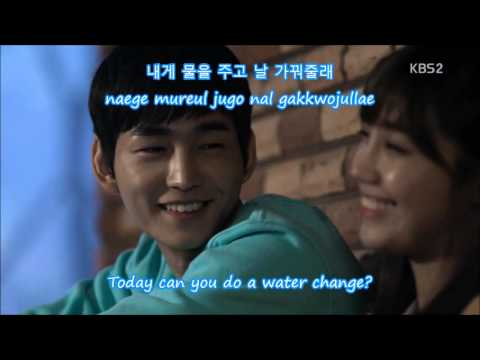 플라플라 (Flower) - Lizzy Feat. Kanto OST Cheer Up! Sassy Go Go! Part 3 (Han/ENG/Rom)