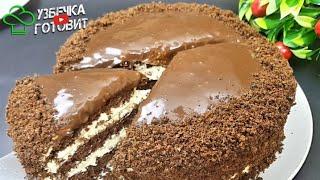 Легко и Просто Готовится Шоколадный Торт Вкуснее чем Прага УЗБЕЧКА ГОТОВИТ