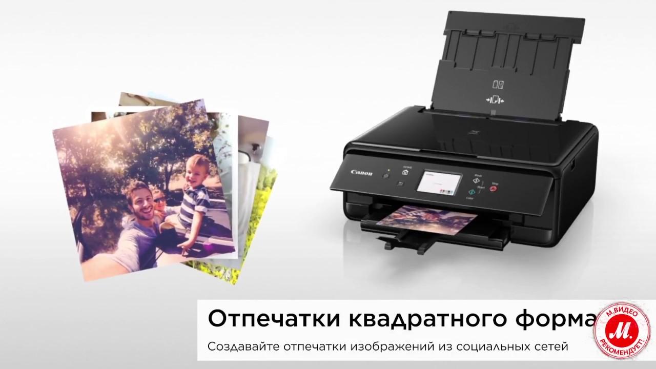 Дополнительное оснащение прежде чем купить лазерное мфу для офиса в «м. Видео», стоит обратить внимание на условия, в которых оно будет.