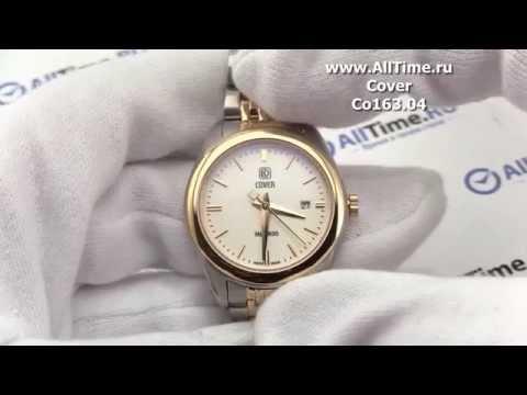 Обзор. Женские наручные часы Cover Co163.04