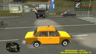 Читер в GTA URM RolePlay