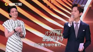 《幻乐之城》8月31日看点:何炅吴秀波大秀才艺 力争王菲心中叔圈C位!A-Lin因为一件衣服被偷换人生?PhantaCity【歌手官方音乐频道】